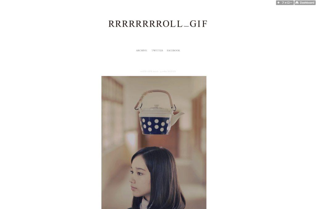 RRRRRRRROLL_gif.clipular