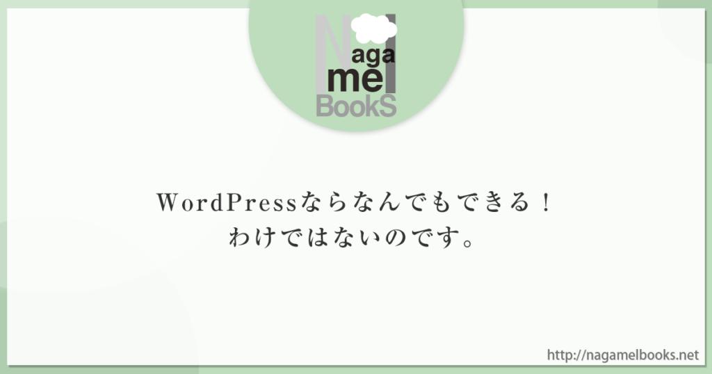 bookstitle160723