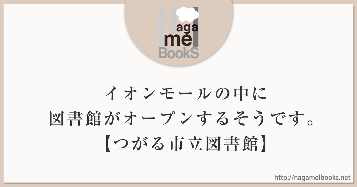 bookstitle160729_01