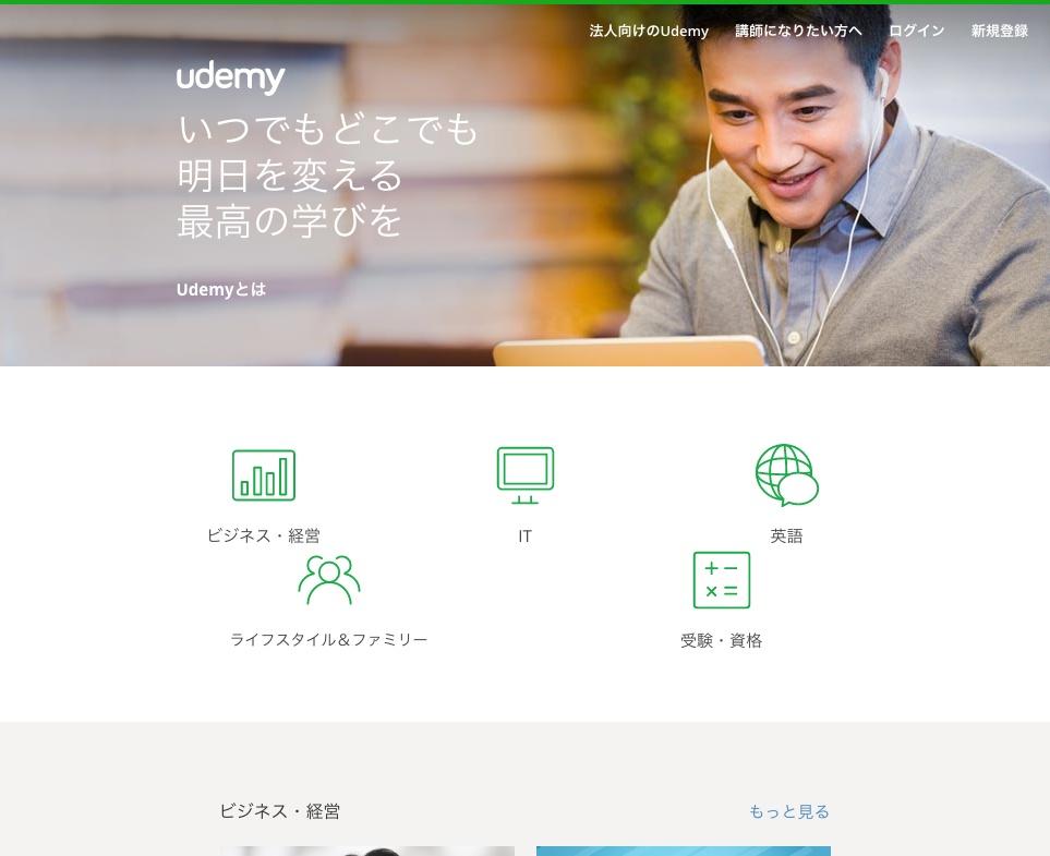 udemy-clipular