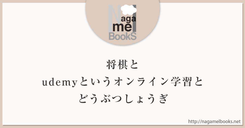 bookstitle161003