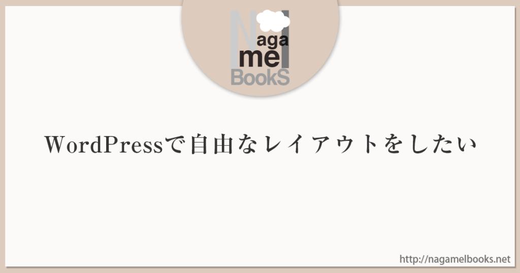 bookstitle161011_01