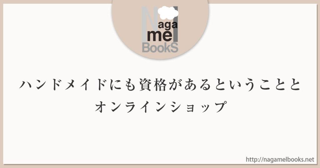 bookstitle161021