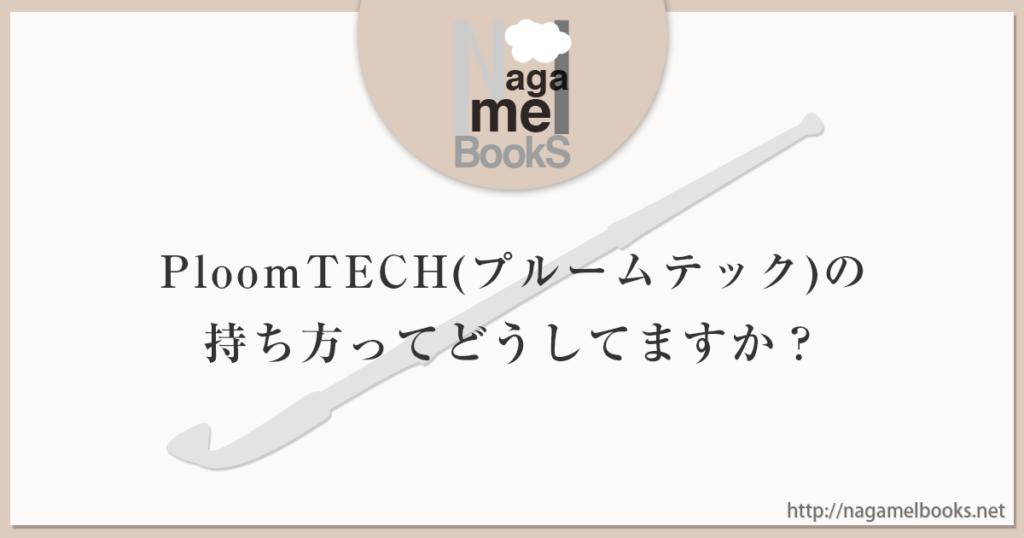bookstitle161115