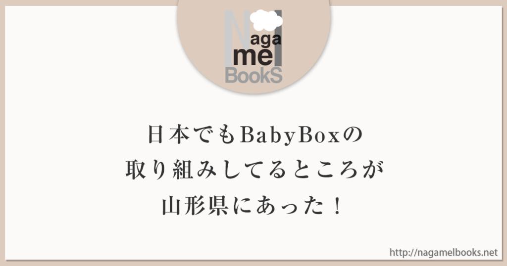 bookstitle161119